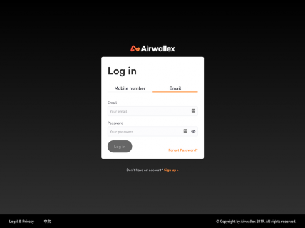Screenshot of the Login page from the Airwallex website.